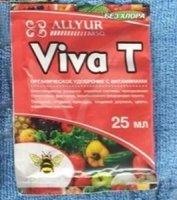 Вива Т 25 мл Аллюр