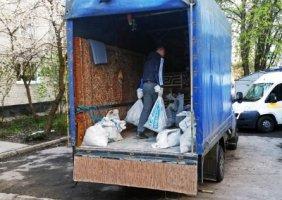Вывоз строймусора в Харькове