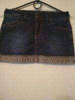 Юбка джинсовая.