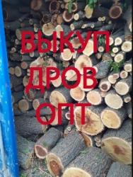 Закупаем дрова