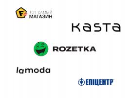 Зарегистрируем вашу компанию или ФОП на Rozetka, Kasta, Lamoda, Prom