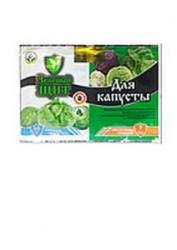 Зеленый щит 12 мл + 3 мл для капусты Агромакси