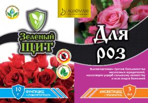 Зеленый щит 12 мл + 3 мл для роз Агромакси