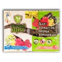 Зеленый щит 12 мл + 3 мл для томатов Агромакси