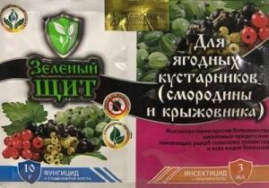 Зеленый щит 12 мл + 3 мл для ягодных Агромакси