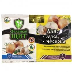 Зеленый щит для лука чеснока 3мл + 10г Агромакси