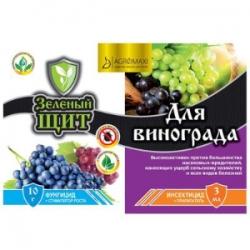 Зеленый щит для винограда 3мл + 10г Агромакси