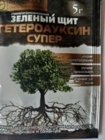 """Зеленый щит """"Гетероауксин Супер"""" 5г Агромакси"""